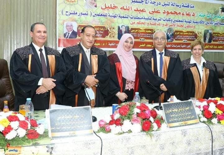 نائب وزير التعليم يوصي بتبادل رسالة معلمة بالقليوبية بين الجامعات