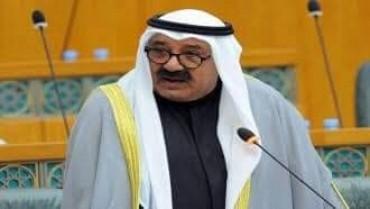 نبيل أبوالياسين : ينعي دولة الكويت في فقيدها الشيخ ناصر صباح الأحمد .