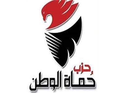 يسري محمود أمينا لحزب حماة الوطن عن مركزي طوخ وقها بمحافظة القليوبية