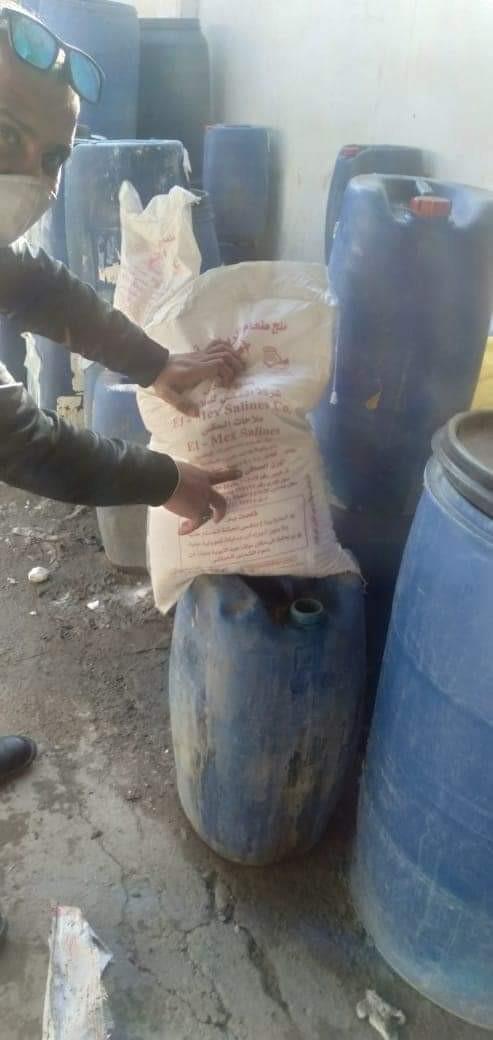 ضبط سلع فاسدةو مصنع حلويات بدون ترخيص بشرق الاسكندرية