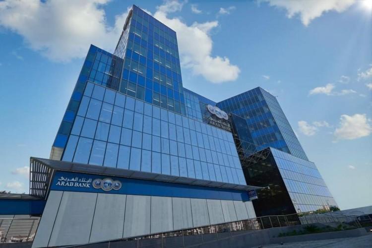 """البنك العربي يتيح خدمة """"فوري"""" للدفع الإلكتروني لعملائه"""
