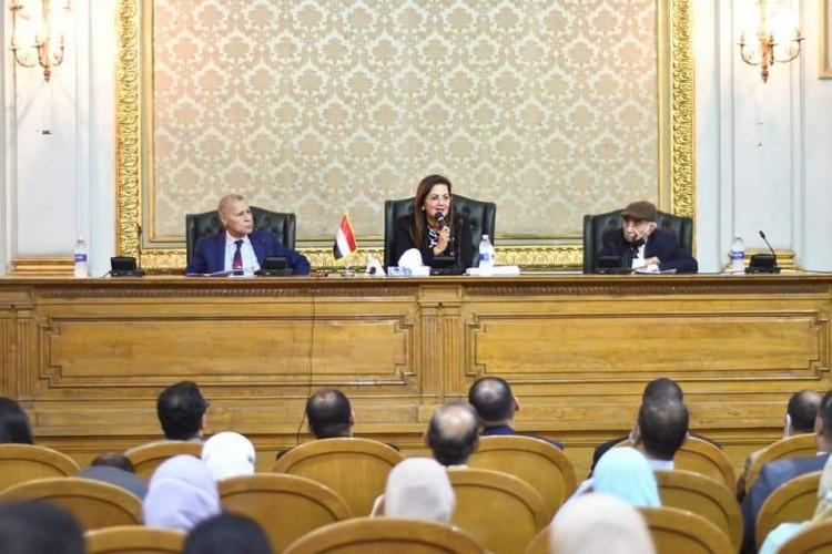 """وزيرة التخطيط تلقي محاضرة تثقيفية حول """"ملامح التجربة التنموية """"حياة كريمة"""" بالجمعية المصرية للاقتصاد السياسي"""