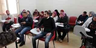 المركزية للتدريب تستكمل قانون الخدمة المدنية بالبحيرة