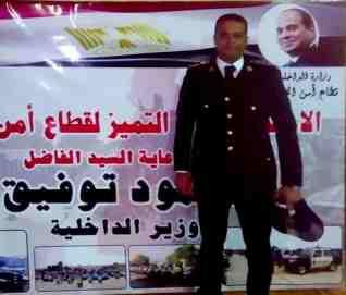 وزير الداخلية يكرم النقيب فوزي المصري بالإدارة العامة لمرور الجيزة