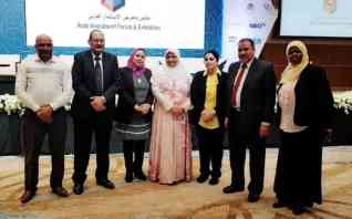 ملتقي الاستثمار العربي بسلطنة عمان يكرم السفيرة إيمان غصين