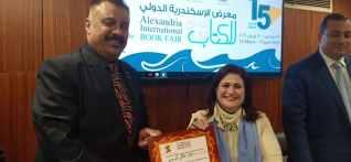 تكريم الشاعر العراقى كاظم الوحيد بالصالون اللبنانى