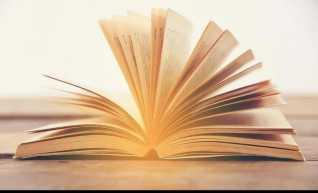 جعر العلاق : شعرية الحداثة وحداثة الشعر - دراسة ومختارات إصدارات جديدة
