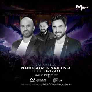 شركة Medley Management تقدم نادر الأتات وناجي الأسطا خلال حفل غنائي في بيروت