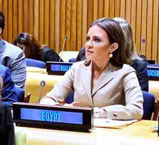 مصر تشارك فى إطلاق الأمم المتحدة للتحالف العالمى للمستثمرين فى التنمية