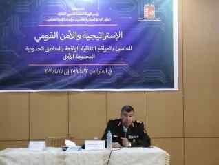 الارهاب والتطرف واستراتيجية مواجهته بتدعيم الامن الداخلي ضمن فعاليات الامن القومي بمصر الجديدة