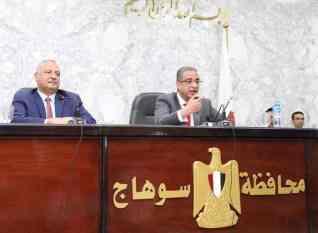 محافظة سوهاج ترفع درجة الاستعداد الى الدرجة القصوى للاستفتاء على التعديلات الدستورية