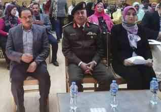 ختام الدراسات الاستراتيجية والأمن القومى لقاطني المناطق الحدودية بمقر المركزية للتدريب بمصر الجديدة