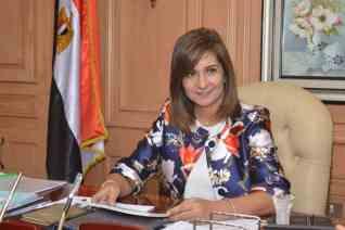 """""""الهجرة"""" تخصص خطوطًا ساخنة للتواصل مع المصريين بالخارج أثناء عملية التصويت في الإستفتاء"""