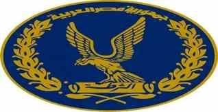 أمن الاسكندرية ينجح في ضبط صاحب مكتب دعاية بتهمة تزوير شهادات جامعية مقابل مبالغ مالية