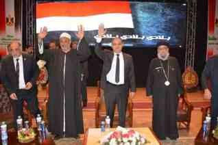 محافظ الغربية يشارك مؤتمر لمواطنى المحافظة للدعوة للمشاركة فى الإستفتاء على التعديلات الدستورية