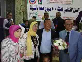 وكيل وزارة الصحة بسوهاج يكرم المشاركين في حملة 100 مليون