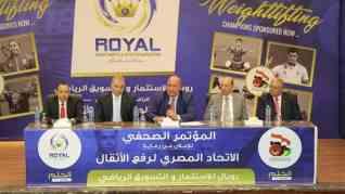 الثلاثاء ..الإعلان رسمياعن الشركة الراعية لبطولة افريقيا لرفع الأثقال بالقاهرة
