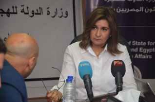 وزارة الهجرة تصدر البيان الختامى عقب انتهاء تصويت المصريين بالخارج على التعديلات الدستورية