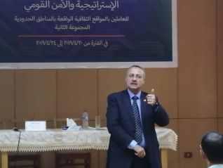 استراتيجيات الامن القومي لاستقرار المنطقة العربية