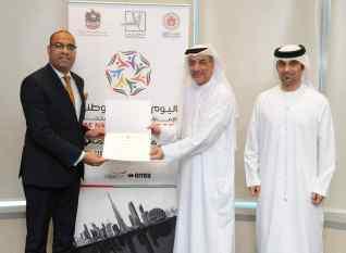 تكريم جديد للمصري الدكتور محمد فضل الله مستشار هيئة الرياضة بالإمارات