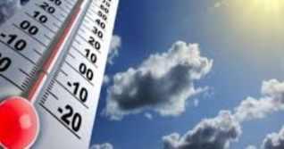 الأرصاد الجوية تعلن تفاصيل طقس اليوم