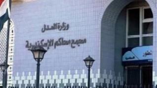 جنايات الإسكندرية تعاقب 44 متهمًا بـ«المؤبد والمشدد» لانضمامهم لـ«الإخوان»