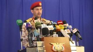 الحوثيون ينفون إطلاق صاروخ باتجاه مكة المكرمة