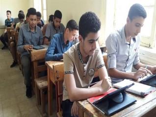 بدء إمتحان الكيمياء أولى ثانوي اليوم في المحافظات بمنظومة التعليم الإلكترونية