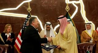 بعد وصول رئيس وزراء قطر إلى السعودية... واشنطن تؤكد مجددا أهمية وحدة الخليج