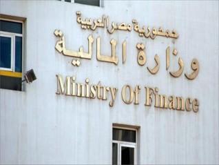 المالية: ارتفاع حصيلة الإيجارات لـ6.845 مليار جنيه في 9 أشهر