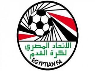 بيان الاتحاد المصري لكرة القدم ينهى الجدل