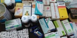 مباحث التموين تضبط محل بقالة يبيع أدوية خاصة بالصيدليات بأسيوط