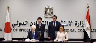 مصر واليابان توقعان استكمال منحة للعيادات الخارجية لمستشفى أبو الريش