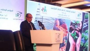 وزير الزراعة يفتتح المؤتمر الأول لدعم المزارع الصغير
