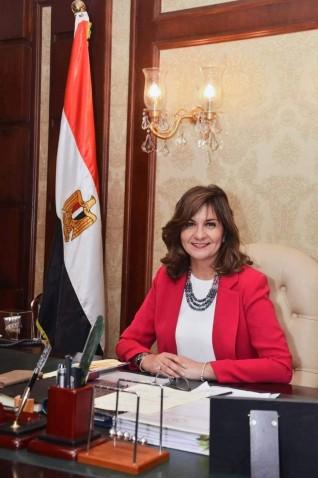"""وزارة الهجرة: عرض خاص لفيلم """"الممر"""" للمصريين بالخارج في منتدى الكيانات"""