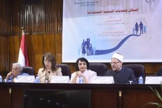"""وزيرة التضامن تشهد إفتتاح مؤتمر """"السكان وتحديات التنمية المستدامة"""""""