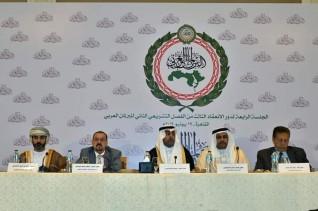 """البرلمان العربي يصنف  ميليشا الحوثي """"جماعة إرهابية"""""""