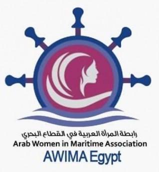 رابطة المرأة العربية تعزز تمكين المرأة في القطاع البحري