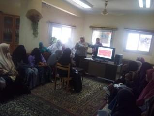 صحة ابشواى تقوم بتدريب الفرق المشاركة فى المبادرة الرئاسية لدعم المرأة المصرية