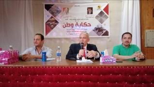 جامعة المنيا تنظم ندوات تعريفية عن إنجازات ثورة 30 يونيو