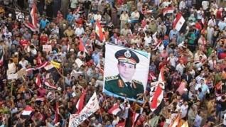 حمد لله علي السلامة يا مصر