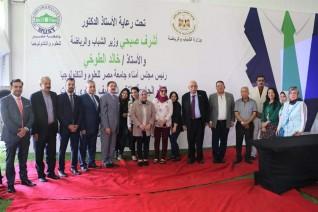 جامعة مصر للعلوم والتكنولوجيا تنظم الملتقى السنوى لتوظيف خريجيها