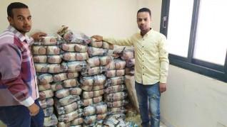 ضبط 500 كيلو جرام من الأرز المغشوش  بمحافظة أسوان