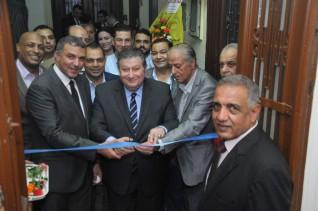 إفتتاح مقر حزب المؤتمر بغرب الإسكندرية