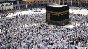 رسميًا.. السعودية تعلن أيام إجازة عيد الأضحى