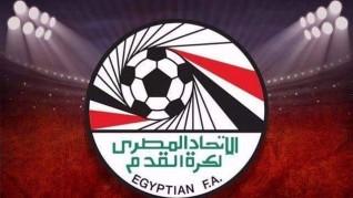 إتحاد الكرة يحسم موقف اللاعبين الأجانب للموسم الجديد