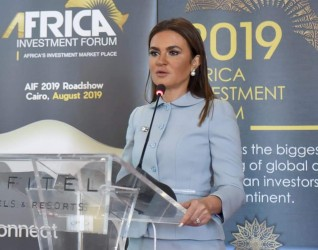 وزيرة الإستثمار تشهد إطلاق المنتدى الثانى للإستثمار فى إفريقيا