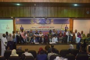 بنت الصعيد تتألق فى مشروع  1000قائد أفريقي بجامعة  القاهرة