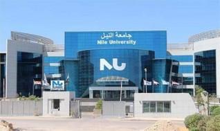 يوم مفتوح غداً بجامعة النيل للتعريف بكلياتها وطرق التعلم داخلها