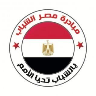 """""""مصر الشباب """" تهنئ اللواء """"أسامة ربيع"""" لتعينه رئيسا لهيئة قناة السويس"""